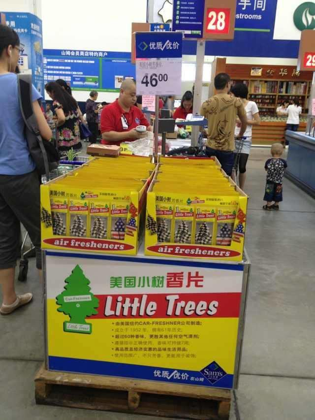 2013.7.27 LITTLE TREES CHINA