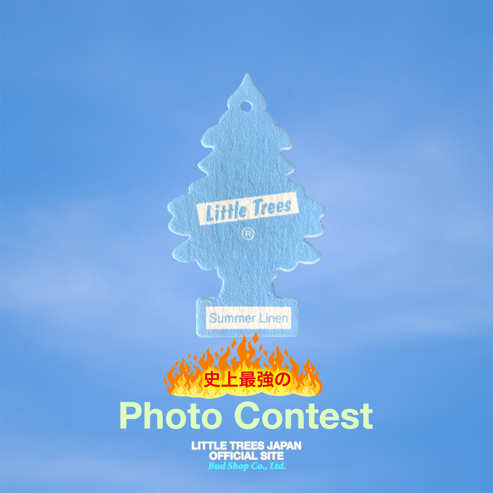 <LITTLE TREES JAPAN OFFICIAL SITE>オープン記念『Photo Contest』開催中!
